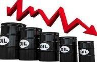 اقتصاد الجزائر أسعار النفط تزيد الطين بلة