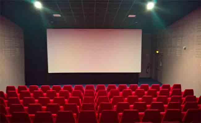 مهرجان السينما الدولي بالجزائر