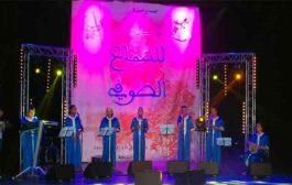 مهرجان السماع الصوفي يختتم طبعته السابعة بأنشودة