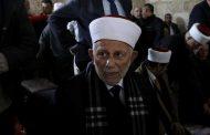 إطلاق سراح رئيس مجلس الأوقاف الأعلى في القدس
