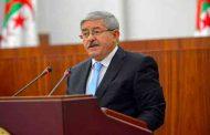 تقديم أويحيى لبيان السياسة العامة للحكومة الاثنين المقبل