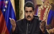 الدبلوماسيون الأمريكيون يغادرون فنزويلا