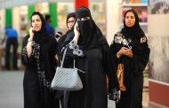 السعودية ستمنح تأشيرات سياحية للأجانب