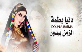 دنيا بطمة تخطف جائزة أفضل فنانة شابة في الشرق الأوسط بفضل الجمهور