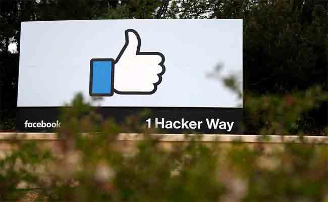 التحقيق القضائي ضد فيسبوك بدأ اليوم في الولايات المتحدة