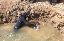 رحلة لعب طفلين شقيقين بالقرب من حفرة تنتهي بمأساة بالبليدة