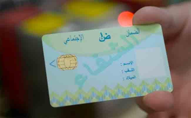 استفادة 28.425 شخص من ذوي الاحتياجات الخاص من بطاقة