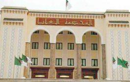 المجلس الأعلى للقضاء يكذب خبر معاقبة و عزل قضاة شاركوا في الحراك الشعبي