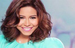 شيرين عبد الوهاب موقوفة عن الغناء للمرة الثانية والسبب اساءتها لمصر