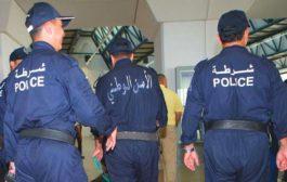 الأمن يوقف 75 شخصا بعد نهاية المظاهرات بالجزائر العاصمة