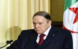 بوتفليقة يعلن عن استقالته قبل نهاية عهدته الانتخابية