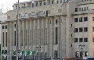 وفد برلماني يمثل الجزائر في مؤتمر تجريم العنف على أساس النوع بتونس