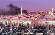 هجوم انتحاري قرب المسجد النبوي بالسعودية