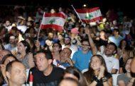 نجوم لبنانيين و اجانب يلهبون بيروت في مهرجانات الضبية الدولية