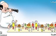 رمضان شهر الإسراف في العالم العربي