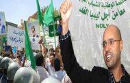 25 جويلية موعد اطلاق صراح سيف الاسلام القذافي