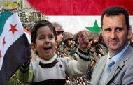 سوريا تصدر قانون الرحمة بعد سابقتها الجزائر