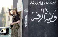 داعش تكفر أبرز العلماء المعروفين وتتهمهم بموالاة