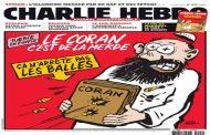 تهديدات بتصفية هيئة تحرير شارلي إيبدو بعد رسوم جديدة