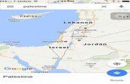 جوجل تستبدل اسم فلسطين بإسرائيل على خرائطها