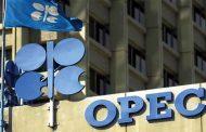 اجتماع الدول المصدرة للنفط في سبتمبر بالجزائرالعاصمة و اتفاقها على ايقاف سقوط اسعار النفط