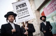 إسرائيل خائفة من تحول الشباب اليهودي الأمريكي عن دينه