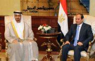 مديرة صندوق النقد الدولي تدعو الخليج إلى ضخ 6 مليارات دولار لمصر