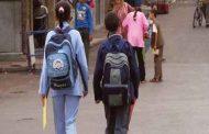 أكثر من ثمانية ملايين ونصف طالب يلتحقون بمقاعد الدراسة
