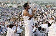 ما هو جديد استعدادات السعودية لموسم الحج؟