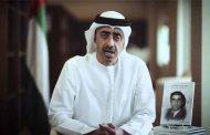 إيران تهاجم الإمارات بعد كلمة هذه الأخيرة بالأمم المتحدة