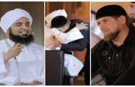مؤسسة دينية من أبو ظبي تعلن أنها منظمة مؤتمر