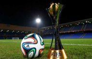 برنامج مباريات كأس العالم للأندية في اليابان