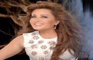 لطيفة تغني لمصر في