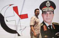 السيسي: مصر ستخرج قريبا من عنق الزجاجة ولا ثورات قادمة