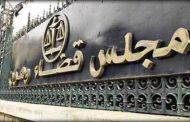 إصدار عقوبة الإعدام في حق الشاب الذي قتل مربي الأغنام في وهران
