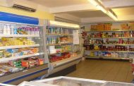 ارتفاع أسعار أغلبية المواد الغذائية في شهر غشت الفارط مقارنة مع نفس الفترة من 2015