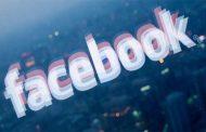خطأ حول آلاف حسابات الفيسبوك لصفحات عزاء