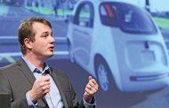 مدير سابق بجوجل سينشأ شركته الخاصة لتصميم السيارات المستقلة
