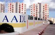 مسلسل الإستحمار / توفير أبسط حقوق العيش يسمى بناء أول مدينة ذكية في الجزائر