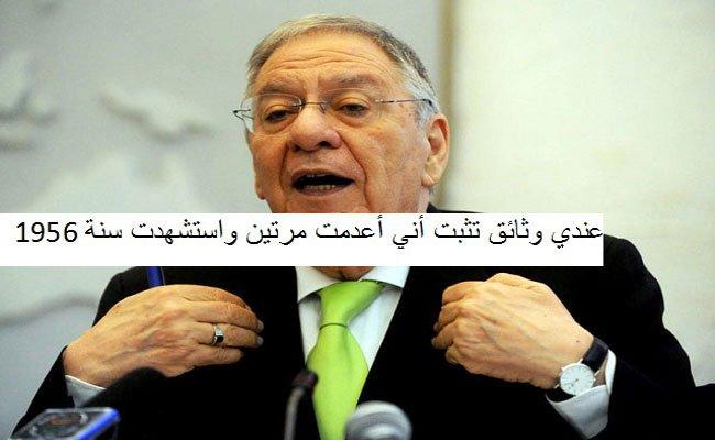 فوطيو على الشهيد المرحوم المجاهد جمال ولد عباس