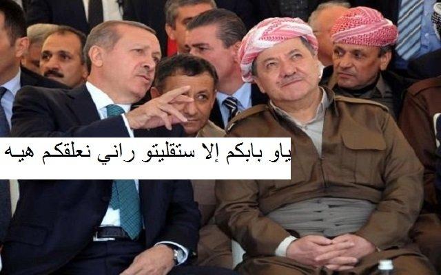 أردوغان الأكراد سيدفعون الثمن