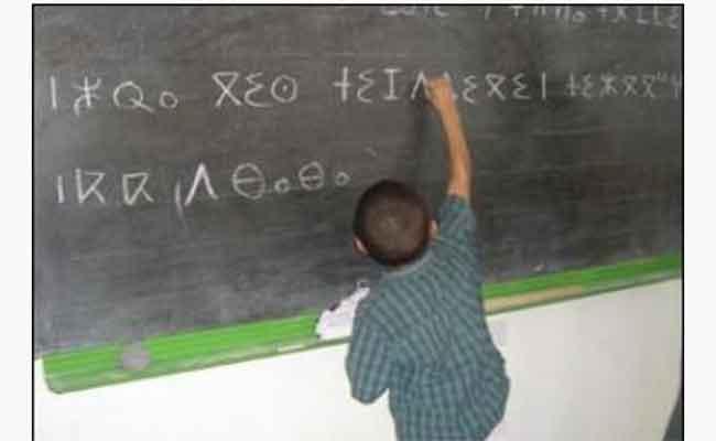 ولاية البويرة تستضيف الدورة الأولى للمهرجان الوطني للأدب الأمازيغي شهر دجنبر المقبل