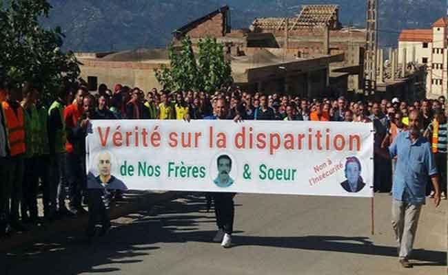 إضراب عام و مسيرة هادئة بمدينة بوزقن في تيزي وزو على إثر اختفاء مواطن بالمنطقة!