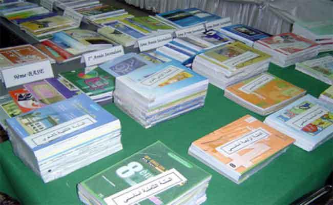 ارتفاع سعر الكتب المدرسية سببه