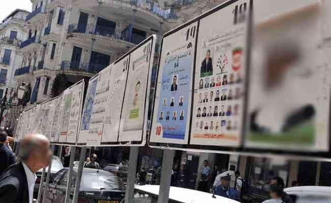 الانتخابات المحلية : إجراء القرعة  لتعيين أماكن إشهار الترشيحات و ترتيب أوراق التصويت بالعاصمة