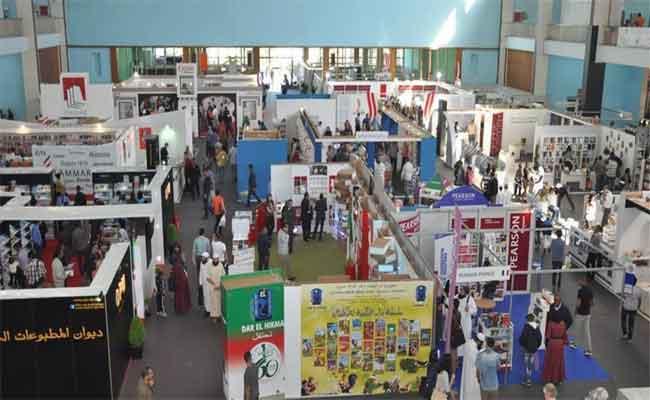صالون الجزائر الدولي للكتاب يفتتح دورته ال22 باشراف الوزير الأول