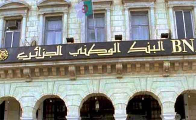 توقيف موظف  يعمل بالبنك الوطني الجزائري اختلس  أزيد من 2  مليار سنتيم