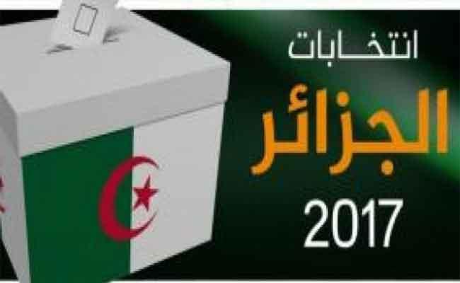 إجراء قرعة التوزيع الزمني للتعبير المباشر للأحزاب السياسية المشاركة في محليات نوفمبر في وسائل الإعلام يوم الأربعاء المقبل