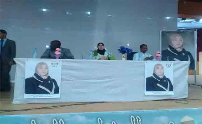 حزب العدل و البيان يدخل غمار محليات 23 نوفمبر ببرنامج انتخابي يركز على  تحسين ظروف معيشة  المواطن
