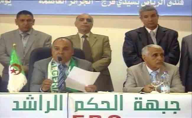 حزب جبهة الحكم الراشد يقدم تعهدا بمرافقة للمواطنين وتكريس مبادئ الشفافية والرقابة والمساءلة